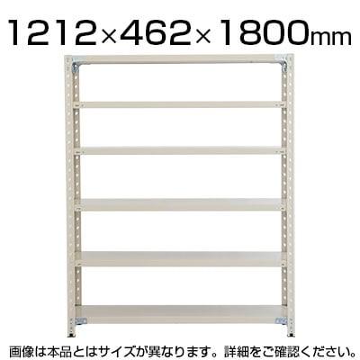 【日本製】プラス PB国産軽量ラック スチールラック 耐荷重150kg/段 天地6段 幅1212×奥行462×高さ1800mm