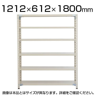 【日本製】プラス PB国産軽量ラック スチールラック ボルトレス 耐荷重150kg/段 天地6段 幅1212×奥行612×高さ1800mm