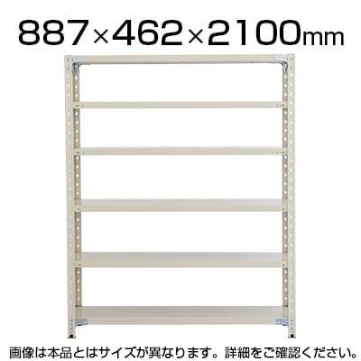 【日本製】プラス PB国産軽量ラック スチールラック 耐荷重150kg/段 天地6段 幅887×奥行462×高さ2100mm