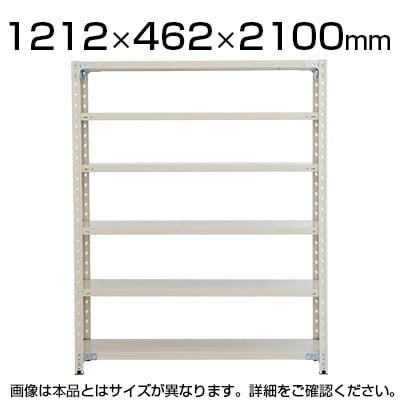 【日本製】プラス PB国産軽量ラック スチールラック ボルトレス 耐荷重150kg/段 天地6段 幅1212×奥行462×高さ2100mm