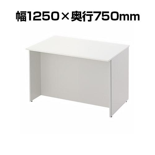 プラス スチールローカウンター 幅1250×奥行750×高さ700mm 受付 インフォメーション