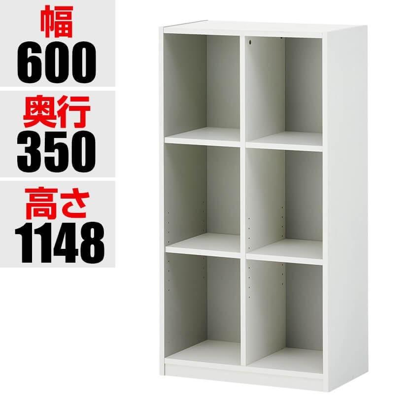 ペスパ 木製ブックシェルフ 3段 扉なし ミドルタイプ 幅600×奥行350×高さ1148mm【ホワイト×グレー】