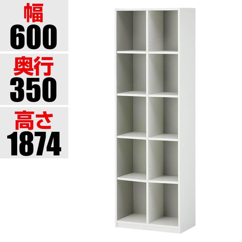 ペスパ 木製ブックシェルフ 5段 扉なし ハイタイプ 幅600×奥行370×高さ1874mm 【ホワイト×グレー】