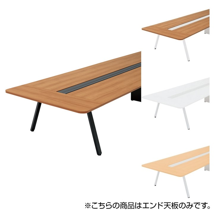 [オプション]PLUS Genelaシリーズ デスク/テーブル エンド天板 幅1425×奥行450mm GE-0414ET