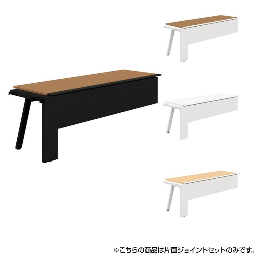 【追加/増設用】PLUS Genelaシリーズ 片面ジョイントセット デスク/テーブル 幅2000×奥行700×高さ720mm GE-207KJ