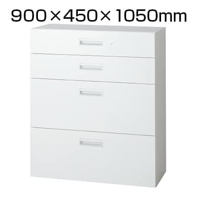L6-105H-22 | L6 ラテラルB6×2段 B4×2段 L6-105H-22 W4 ホワイト 幅900×奥行450×高さ1050mm プラス(PLUS)