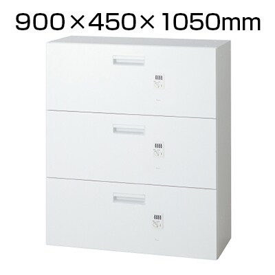L6-105HD-3 | L6 ラテラル保管庫3段 L6-105HD-3 W4 ホワイト 幅900×奥行450×高さ1050mm プラス(PLUS)