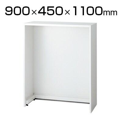 L6-105MD   L6 マルチドック L6-105MD W4 ホワイト 幅900×奥行450×高さ1100mm プラス(PLUS)
