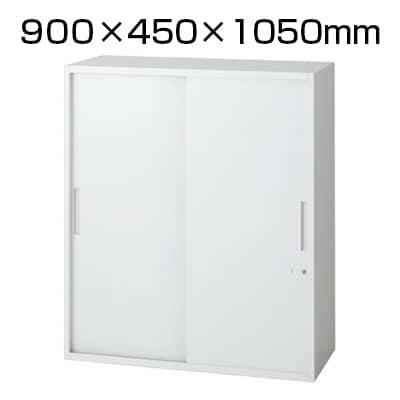 L6-105S | L6 引違い保管庫 L6-105S W4 ホワイト 幅900×奥行450×高さ1050mm プラス(PLUS)