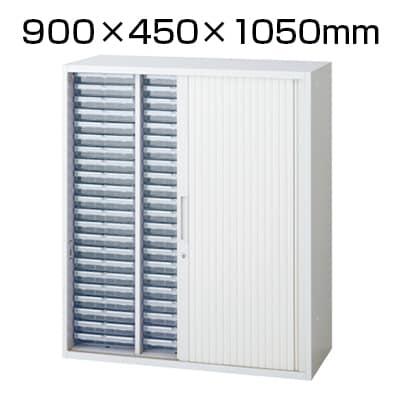 L6-105SK-ATN | L6 シャッタークリアケースL6-105SK-ATN W4 ホワイト 幅900×奥行450×高さ1050mm プラス(PLUS)