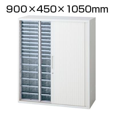 L6-105SK-CTN | L6 シャッタークリアケースL6-105SK-CTN W4 ホワイト 幅900×奥行450×高さ1050mm プラス(PLUS)