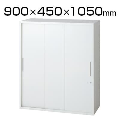L6-105SS   L6 3枚引違い保管庫 L6-105SS W4 ホワイト 幅900×奥行450×高さ1050mm プラス(PLUS)