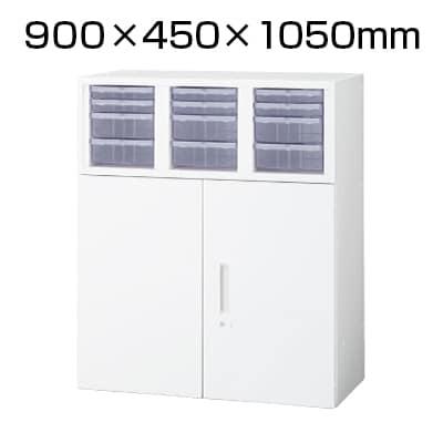 L6-105SX | L6 ストックボックス L6-105SX W4 ホワイト 幅900×奥行450×高さ1050mm プラス(PLUS)