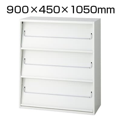 L6-105Z | L6 雑誌架 L6-105Z W4 ホワイト 幅900×奥行450×高さ1050mm プラス(PLUS)
