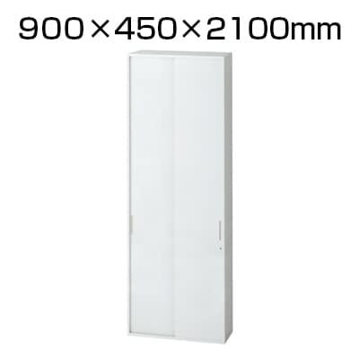 L6-210S   L6 引違い保管庫 L6-210S W4 ホワイト 幅900×奥行450×高さ2100mm プラス(PLUS)
