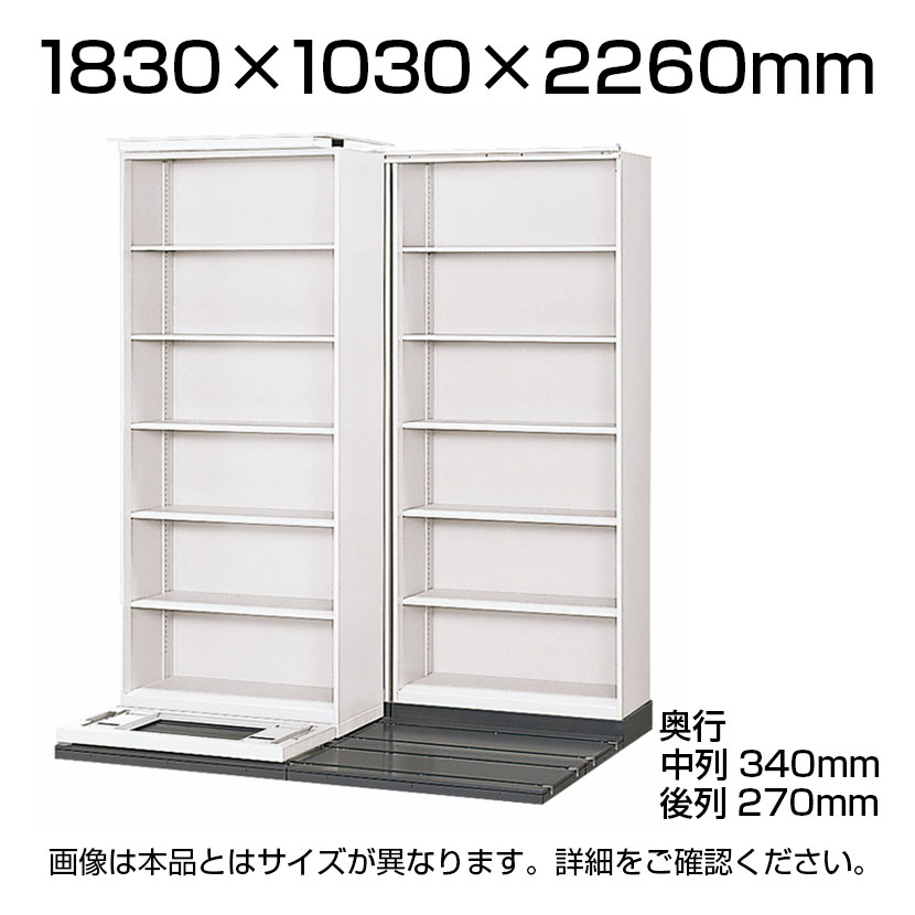 L6-233YH-K | L6 横移動基本型 L6-233YH-K W4 ホワイト 幅1830×奥行1030×高さ2260mm プラス(PLUS)
