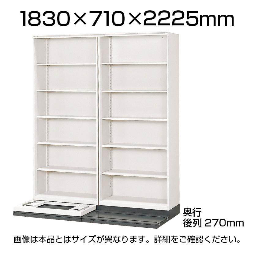 L6-24YH-K | L6 横移動基本型 L6-24YH-K W4 ホワイト 幅1830×奥行710×高さ2225mm プラス(PLUS)