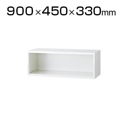 L6-30ER | L6 オープン保管庫 ホワイト 幅900×奥行450×高さ330mm プラス(PLUS)