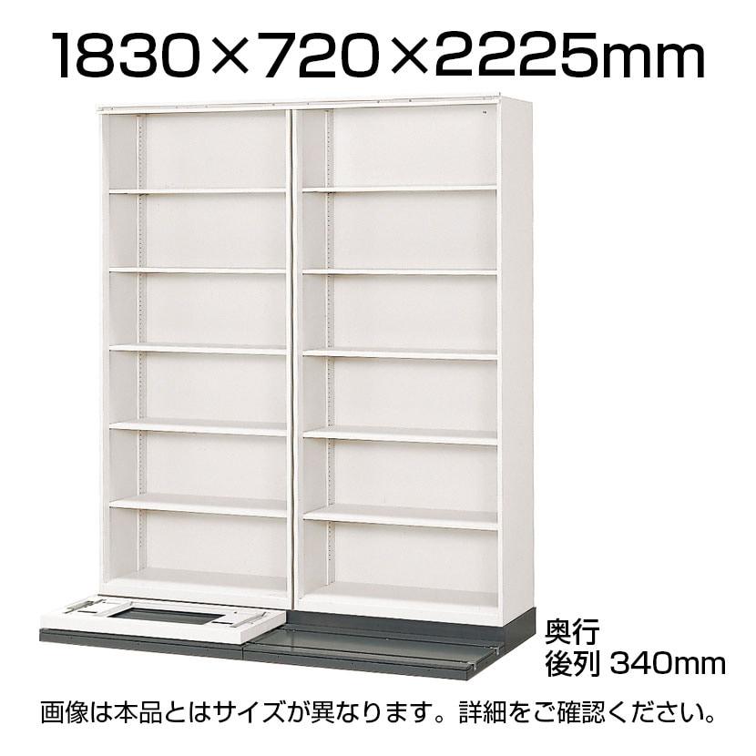 L6-33YH-K | L6 横移動基本型 L6-33YH-K W4 ホワイト 幅1830×奥行720×高さ2225mm プラス(PLUS)