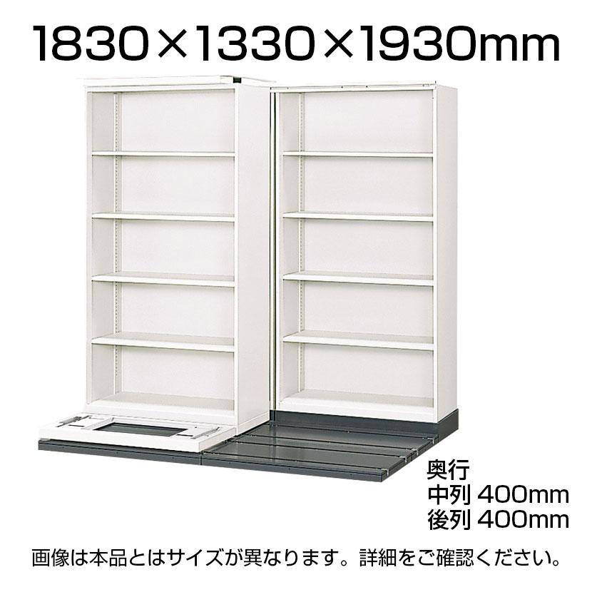 L6-445YM-K | L6 横移動基本型 L6-445YM-K W4 ホワイト 幅1830×奥行1330×高さ1930mm プラス(PLUS)