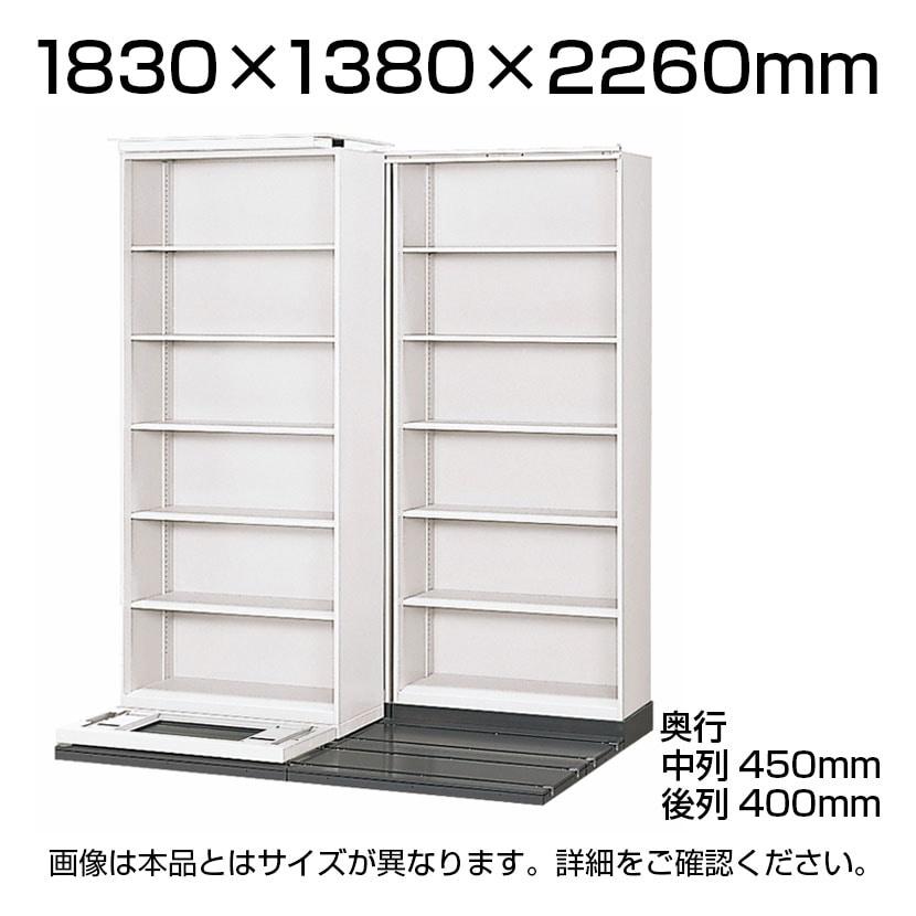 L6-455YH-K   L6 横移動基本型 L6-455YH-K W4 ホワイト 幅1830×奥行1380×高さ2260mm プラス(PLUS)