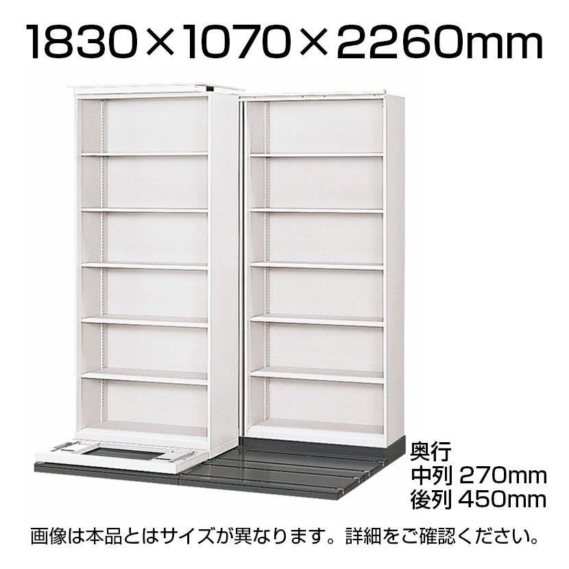 L6-522YH-K | L6 横移動基本型 L6-522YH-K W4 ホワイト 幅1830×奥行1070×高さ2260mm プラス(PLUS)
