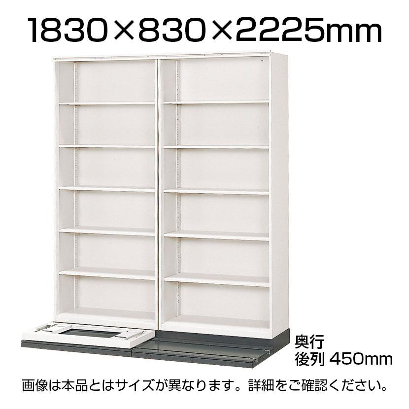 L6-53YH-K | L6 横移動基本型 L6-53YH-K W4 ホワイト 幅1830×奥行830×高さ2225mm プラス(PLUS)