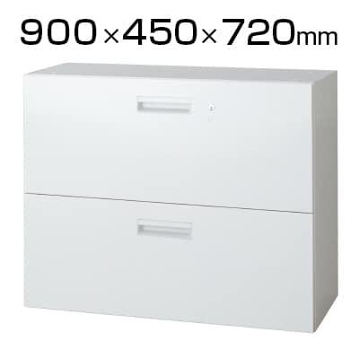 L6-70H-2 | L6 ラテラル保管庫2段 L6-70H-2 W4 ホワイト 幅900×奥行450×高さ720mm プラス(PLUS)