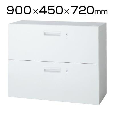 L6-70HK-2 | L6 ラテラル保管庫2段 L6-70HK-2 W4 ホワイト 幅900×奥行450×高さ720mm プラス(PLUS)