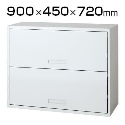 L6-70HO-2 | L6 オープンラテラル2段 L6-70HO-2 W4 ホワイト 幅900×奥行450×高さ720mm プラス(PLUS)