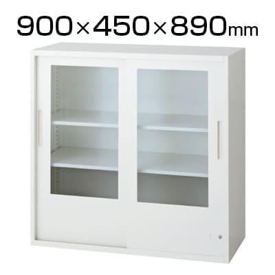 L6-90G   L6 引違いガラス保管庫 幅900×奥行450×高さ890mm プラス(PLUS)