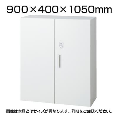 L6-A105A-IC-B | L6 ICライト両開き保管庫 ホワイト 幅900×奥行400×高さ1050mm プラス(PLUS)