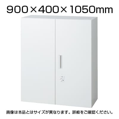 L6-A105A-IC-T   L6 ICライト両開き保管庫 ホワイト 幅900×奥行400×高さ1050mm プラス(PLUS)