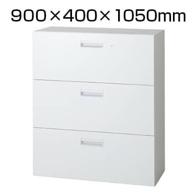L6-A105H-3 | L6 ラテラル保管庫3段 L6-A105H-3 W4 ホワイト 幅900×奥行400×高さ1050mm プラス(PLUS)