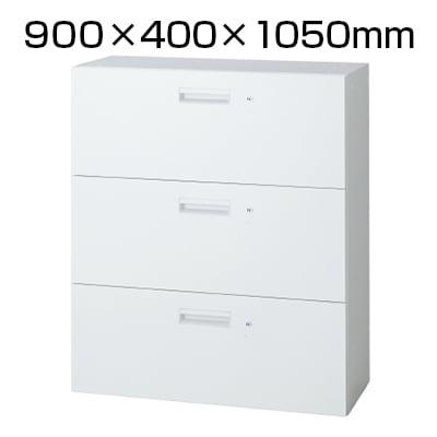 L6-A105HK-3   L6 ラテラル保管庫3段 L6-A105HK-3 W4 ホワイト 幅900×奥行400×高さ1050mm プラス(PLUS)