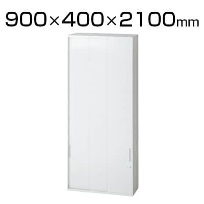 L6-A210SS | L6 3枚引違い保管庫 L6-A210SS W4 ホワイト 幅900×奥行400×高さ2100mm プラス(PLUS)