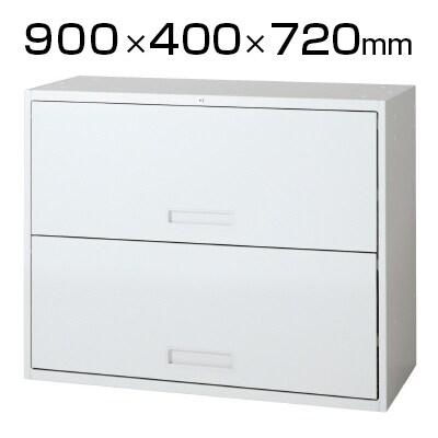 L6-A70HO-2 | L6 オープンラテラル2段 L6-A70HO-2 W4 ホワイト 幅900×奥行400×高さ720mm プラス(PLUS)
