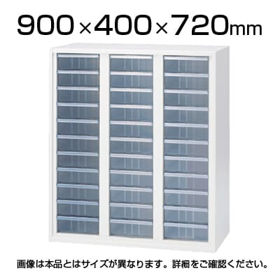 L6-A70KA-FT | L6 クリアキャビ深型3列 L6-A70KA-FT W4 ホワイト 幅900×奥行400×高さ720mm プラス(PLUS)