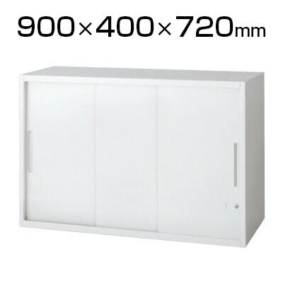 L6-A70SS | L6 3枚引違い保管庫 L6-A70SS W4 ホワイト 幅900×奥行400×高さ720mm プラス(PLUS)