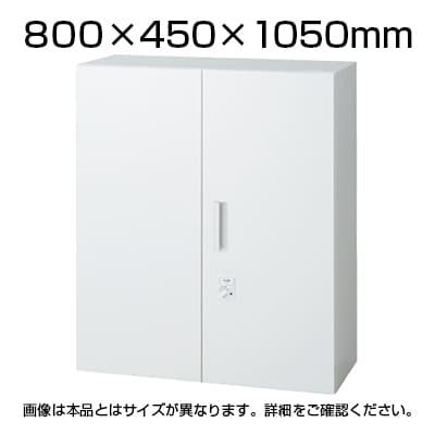 L6-E105A-IC-T   L6 ICライト両開き保管庫 ホワイト 幅800×奥行450×高さ1050mm プラス(PLUS)