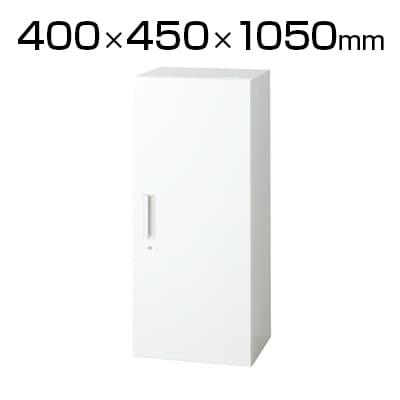 L6-E105AC | L6 片開き保管庫 L6-E105AC W4 ホワイト 幅400×奥行450×高さ1050mm プラス(PLUS)