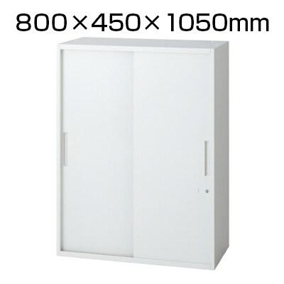 L6-E105S   L6 引違い保管庫 L6-E105S W4 ホワイト 幅800×奥行450×高さ1050mm プラス(PLUS)
