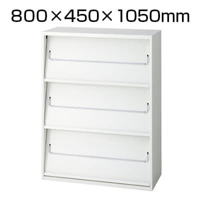 L6-E105Z   L6 雑誌架 L6-E105Z W4 ホワイト 幅800×奥行450×高さ1050mm プラス(PLUS)