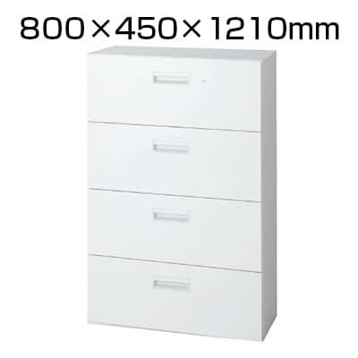 L6-E120H-4 | L6 ラテラル保管庫4段 L6-E120H-4 W4 ホワイト 幅800×奥行450×高さ1210mm プラス(PLUS)