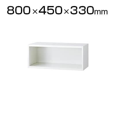 L6-E30ER | L6 オープン保管庫 L6-E30ER ホワイト 幅800×奥行450×高さ330mm プラス(PLUS)