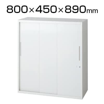 L6-E90SS | L6 3枚引違い保管庫 L6-E90SS W4 ホワイト 幅800×奥行450×高さ890mm プラス(PLUS)