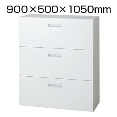 L6-F105H-3 | L6 ラテラル保管庫3段 L6-F105H-3 W4 ホワイト 幅900×奥行500×高さ1050mm プラス(PLUS)