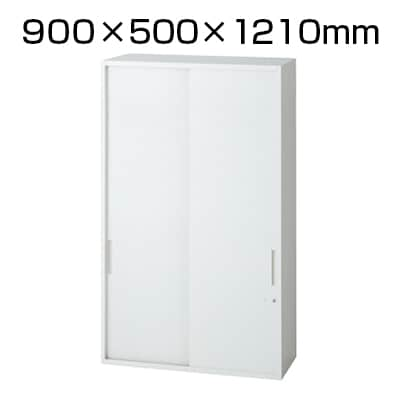 L6-F120S | L6 引違い保管庫 L6-F120S W4 ホワイト 幅900×奥行500×高さ1210mm プラス(PLUS)