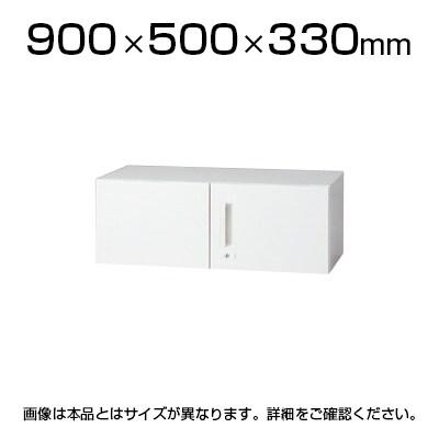 L6-F30AR | L6 両開き保管庫 ホワイト 幅900×奥行500×高さ330mm プラス(PLUS)