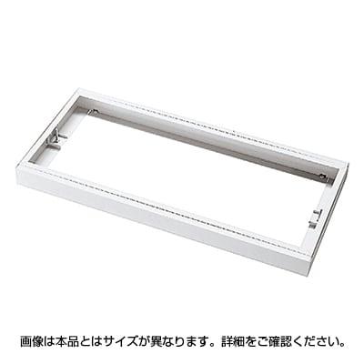 L6 笠木 L6-FH0 W4 ホワイト 幅900×奥行500×高さ45mm